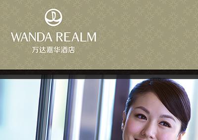 Wanda Hotels China